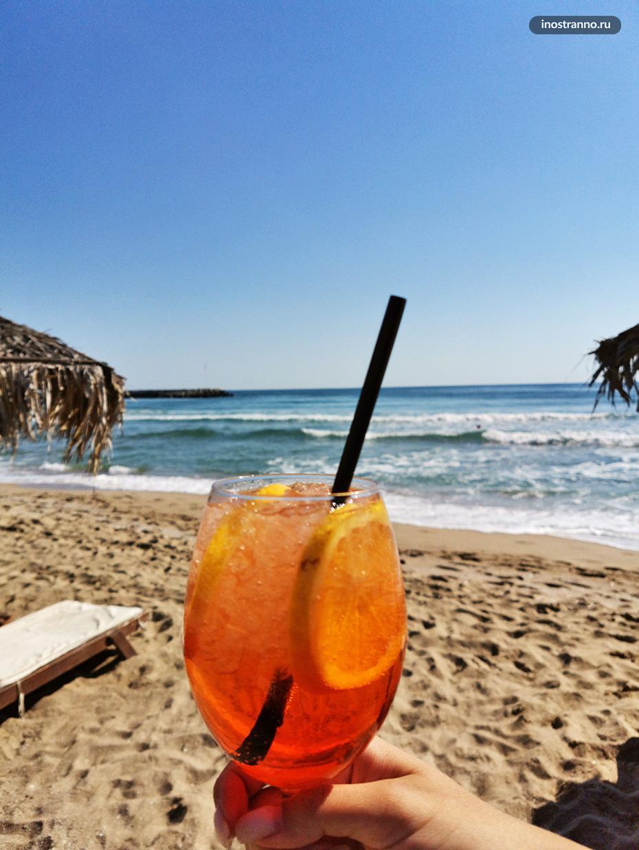 Апероль Шприц на пляже