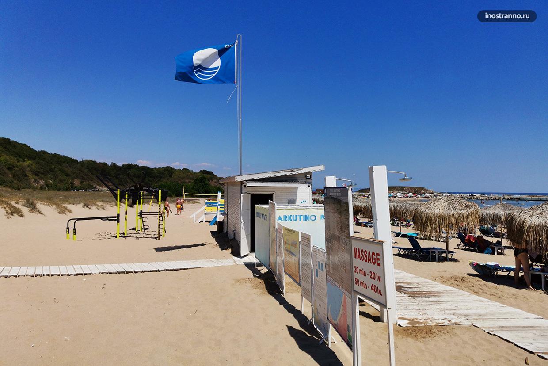 Пляж с голубым флагом в Болгарии недалеко от Созополя