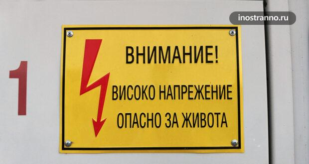 Смешные болгарские слова