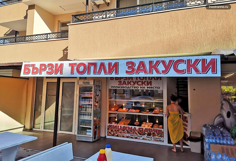 Горячая выпечка в Болгарии