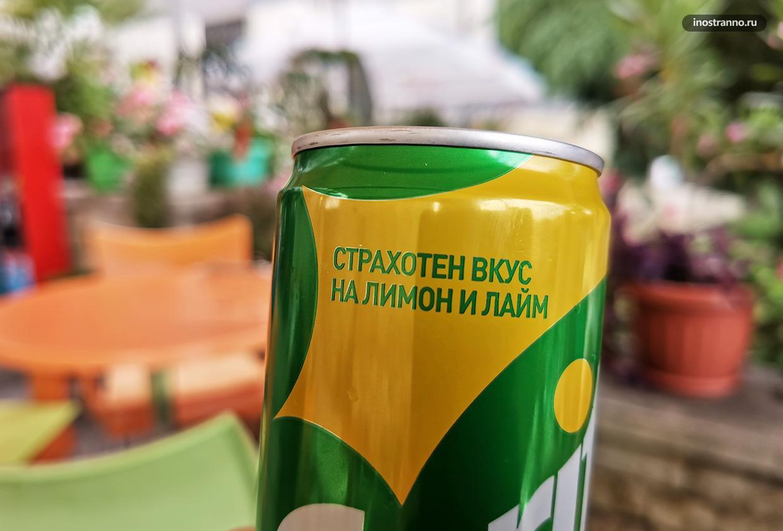 Страхотен болгарский язык