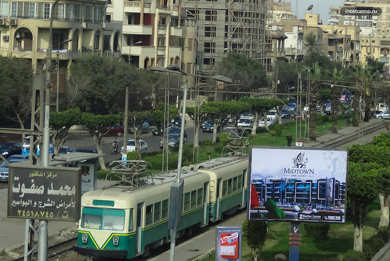Каирский Трамвай