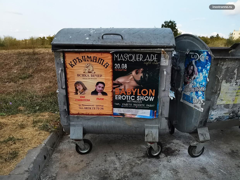 Развлечения для туристов в Болгарии