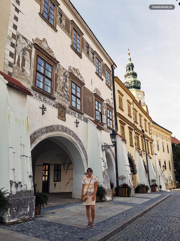 Исторический центр город Кромержиж