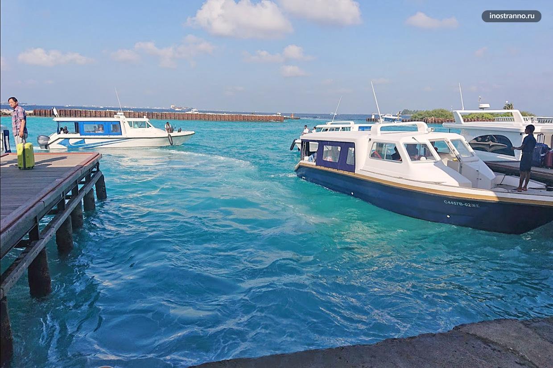 Водное такси из аэропорта Мале Мальдивы