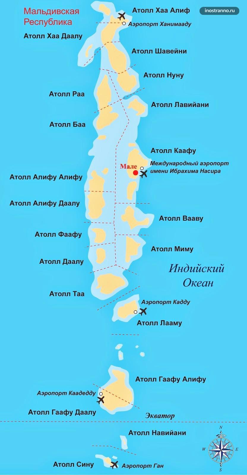 Карта расположения Мальдивских островов