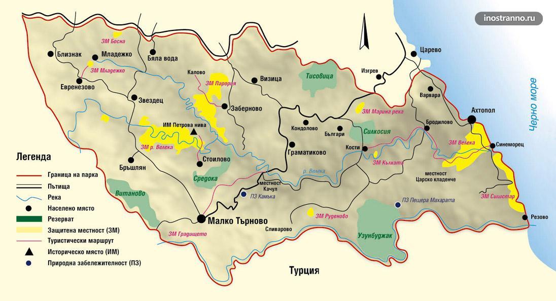 Карта национального парка Странджа