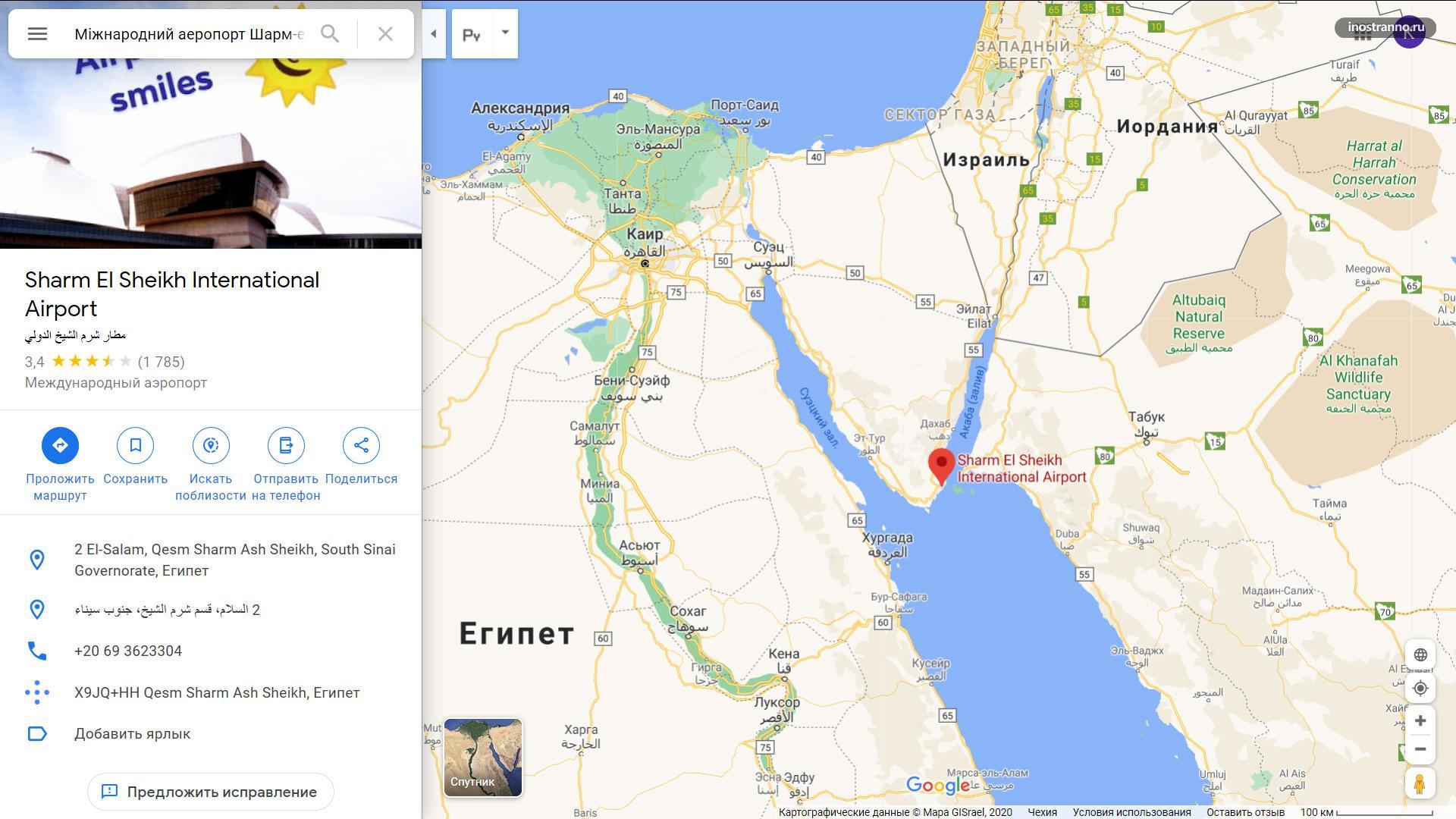 Расположение международного аэропорта Шарм-эль-Шейха
