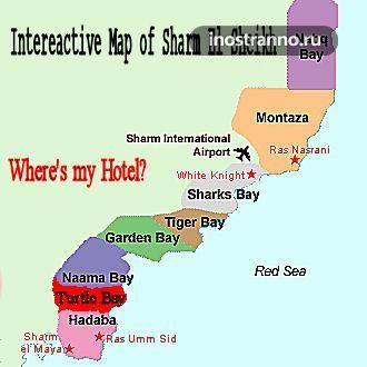 Шарм-эль-Шейх карта районов