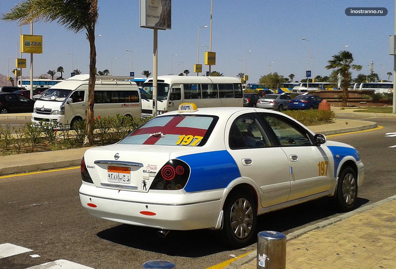 Такси в Шарм-эль-Шейхе и трансфер из аэропорта
