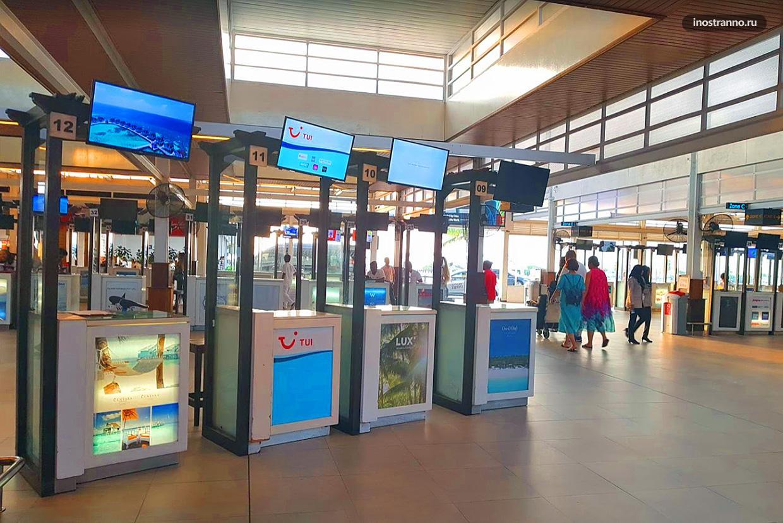 Международный аэропорт Велана