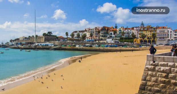 Кашкайш – тихий пригород Лиссабона