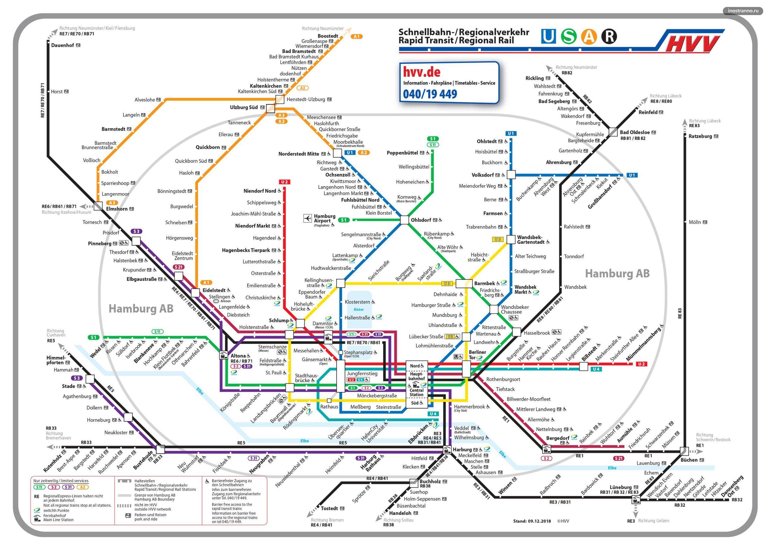 Карта транспортных зон и метро Гамбурга