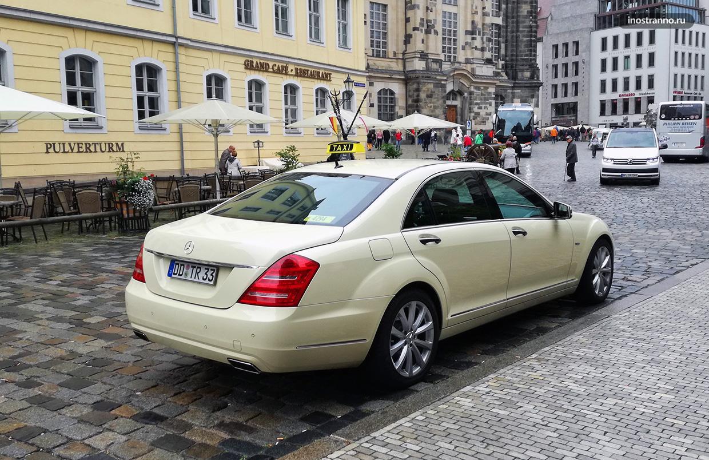 Трансфер на такси из аэропорта Гамбурга