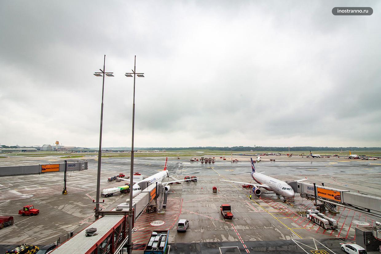 Авиабилеты в Гамбург