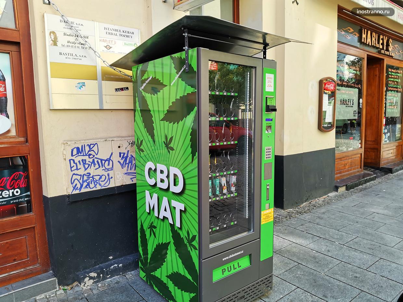 Автомат по продаже травы