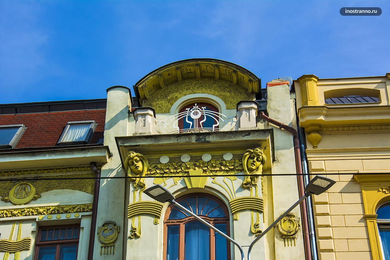 Дом архитектурный стиль модерн