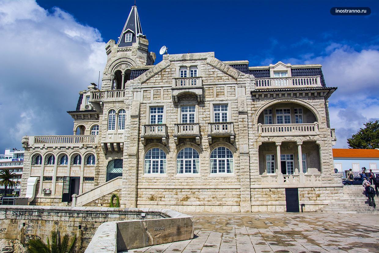 Дворец Palacio Seixas в Кашкайше