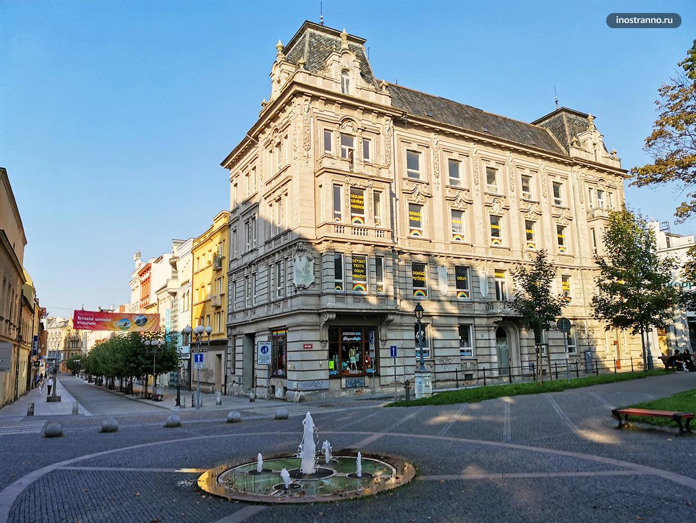 Небольшой город в Чехии
