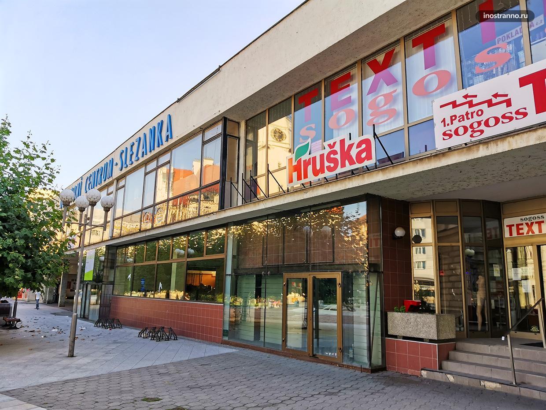Советский торговый центр