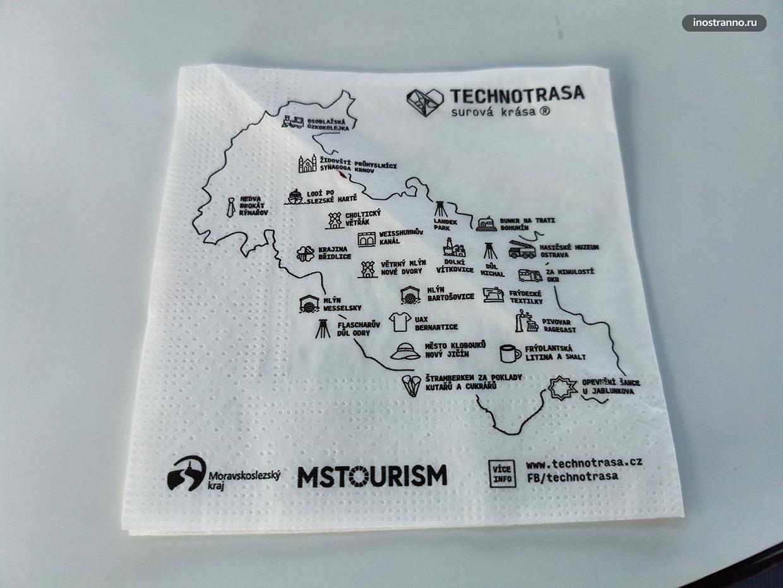 Моравскосилезский край достопримечательности на карте