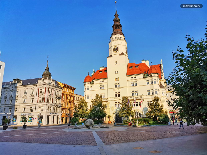 Ратуша в Опаве, Чехия