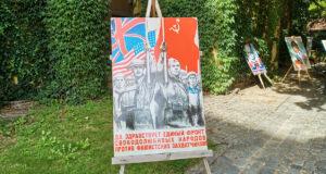 Пропагандистские плакаты Второй мировой войны