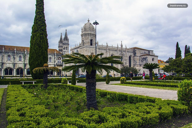 Красивый парк в Португалии