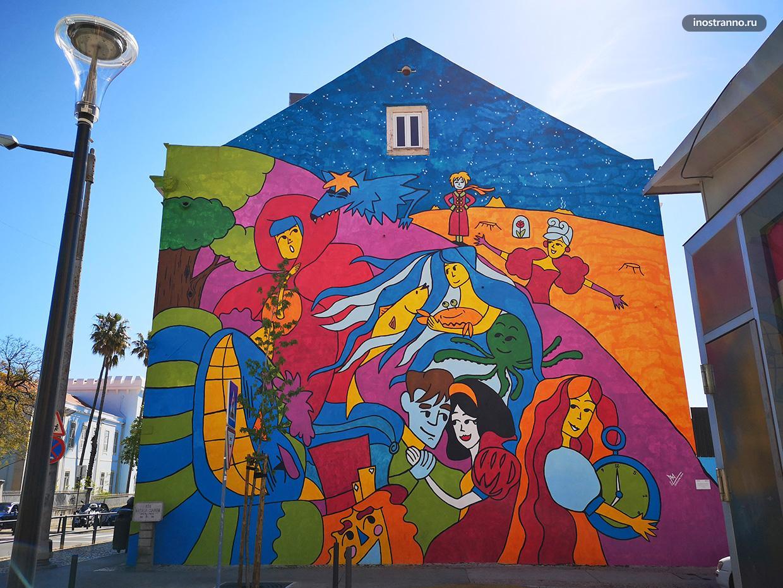 Яркое граффити в Лиссабоне
