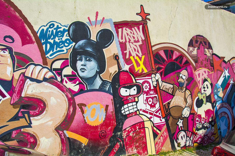 5 апреля Революция гвоздик в Лиссабоне