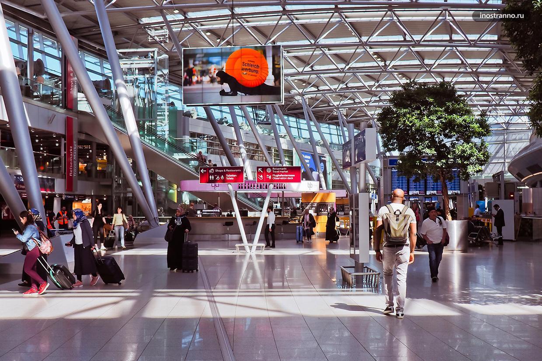 Международный аэропорт Дюссельдорфа