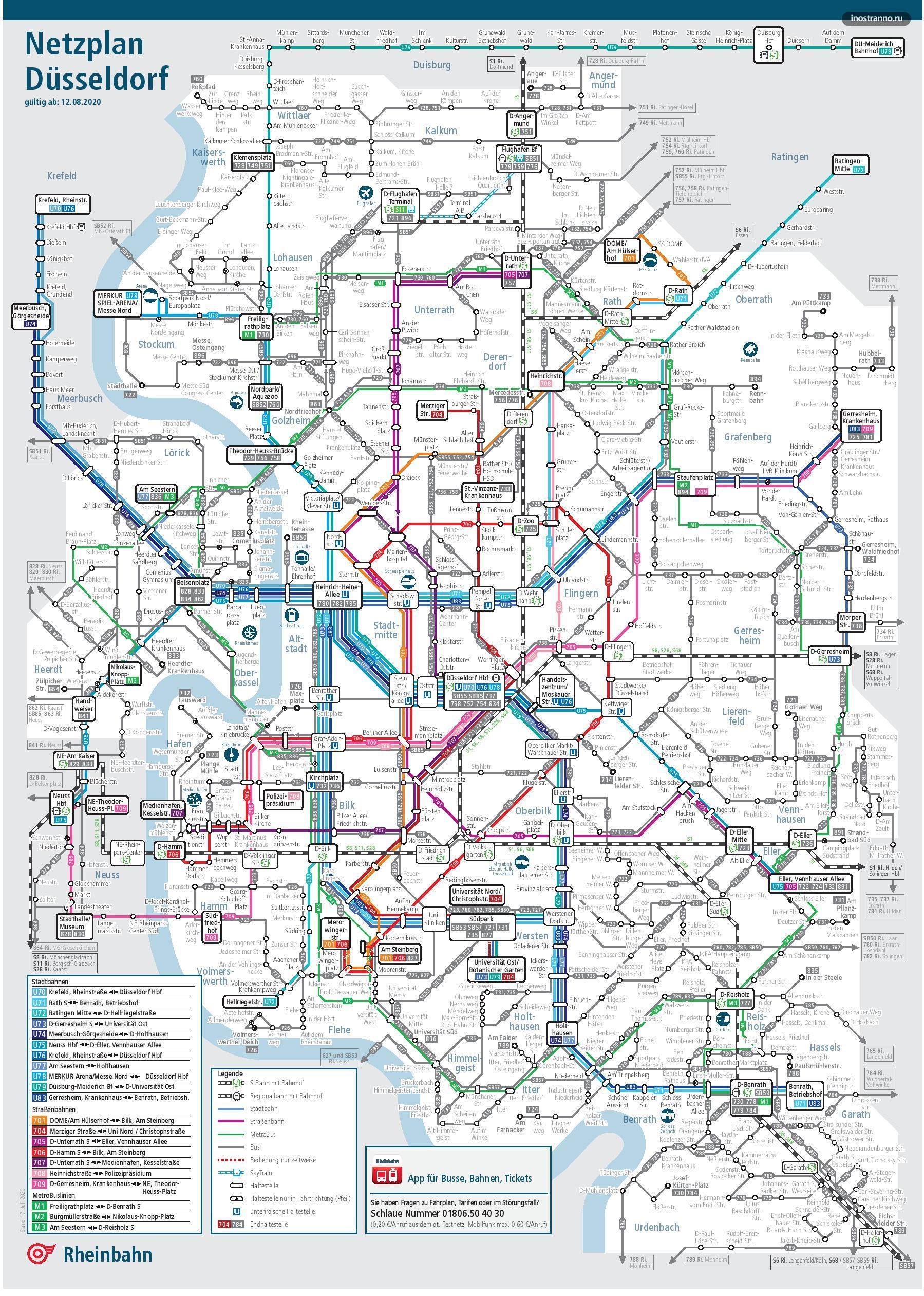 Карта маршрутов общественного транспорта в Дюссельдорфе