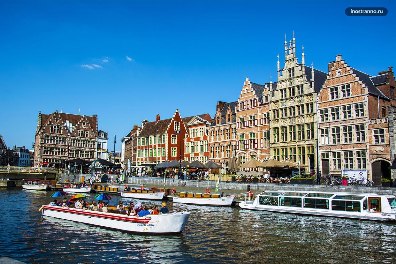 Гент красивый город недалеко от Брюсселя