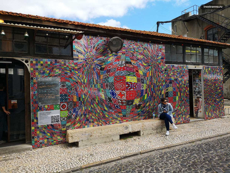 Интересная инсталляция в Лиссабоне