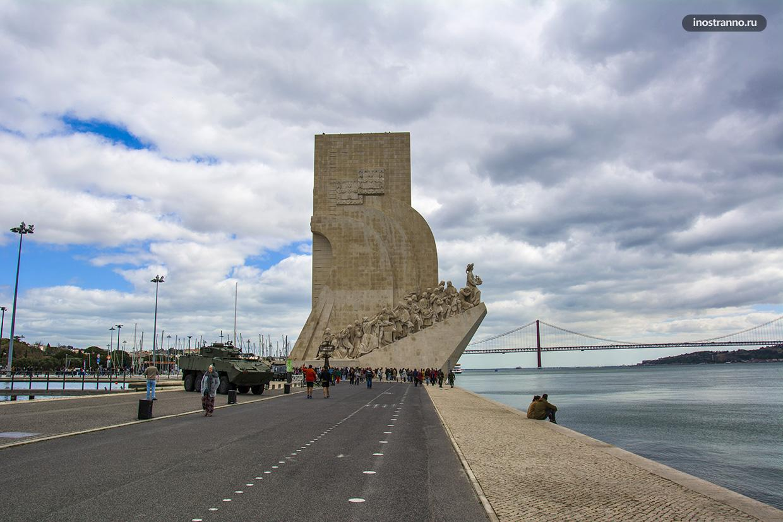 Прогулка по набережной реки Тежу в Лиссабоне