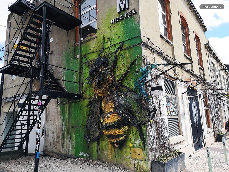 Lx Factory Лиссабон граффити на хостеле