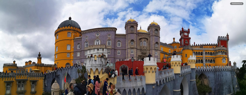 Самый знаменитый дворец Португалии - дворец Пена