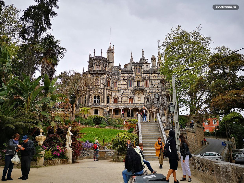 Мистический замок Кинта да Регалейра в Синтре