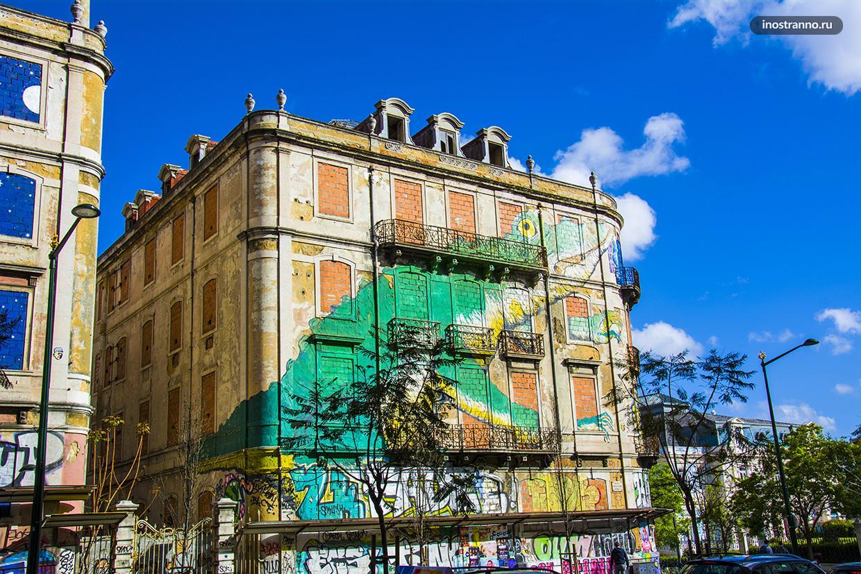Интересный арт проект в Лиссабоне