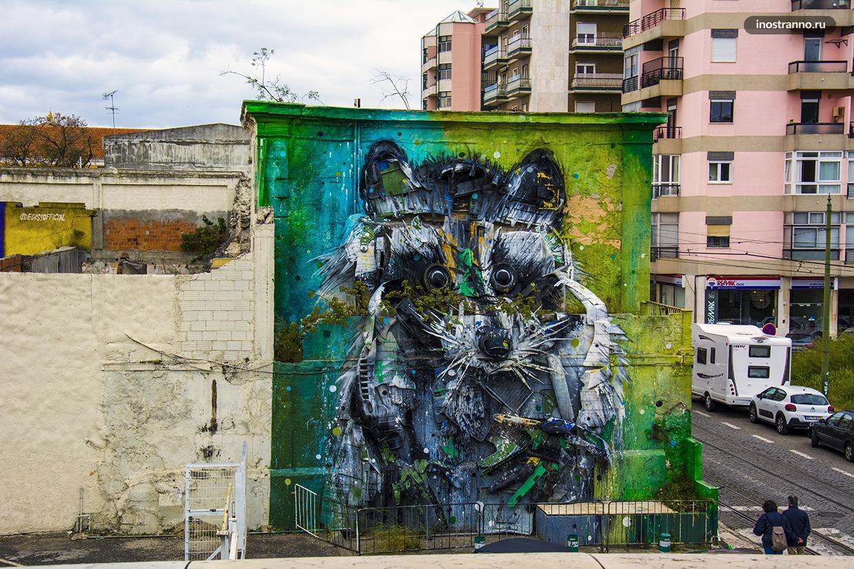 Португальское граффити