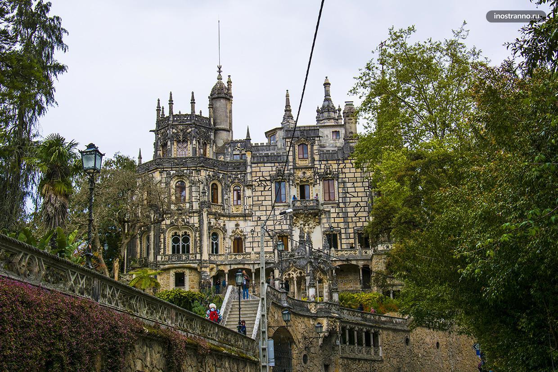 • Замок Кинта да Регалейра в Синтре