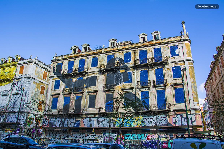 Муралы стрит-арт в Португалии
