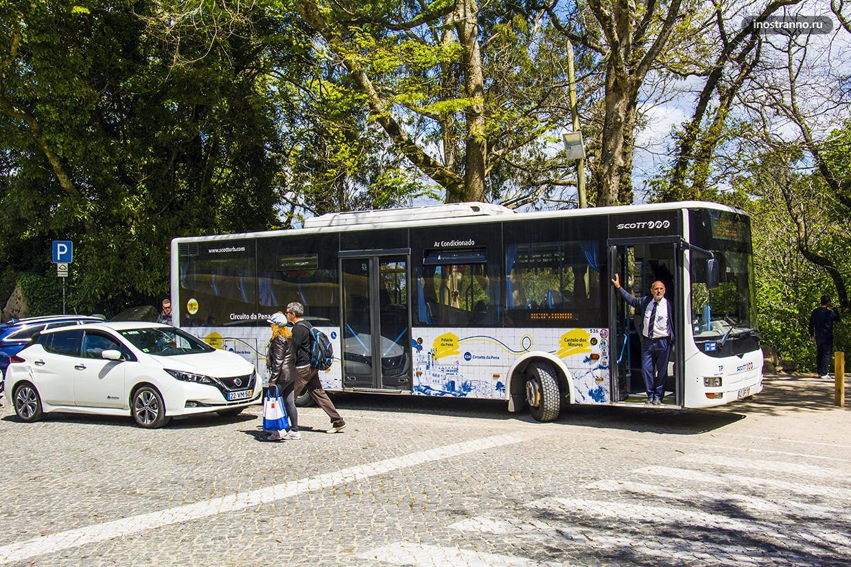 Туристический автобус в Синтре