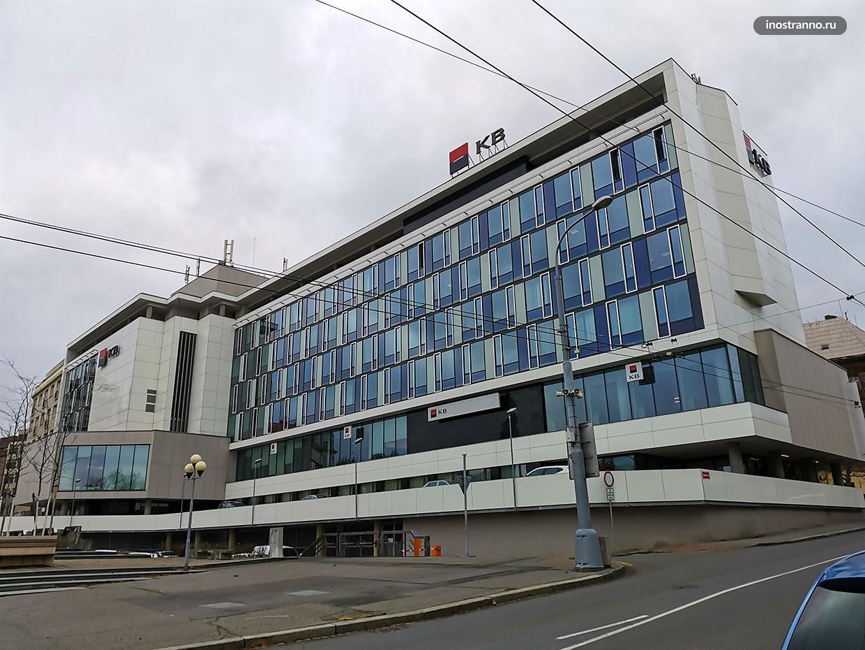 Банк Пльзень