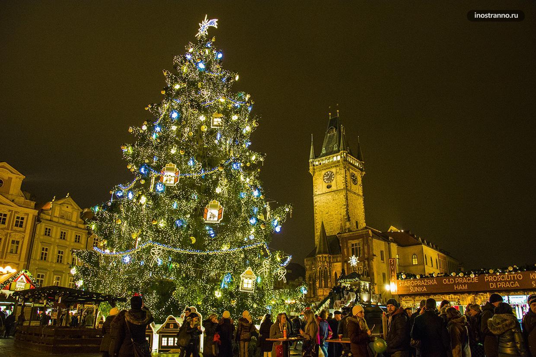 Рождественская ёлка в Праге 2015
