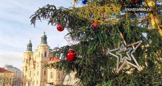 Главные рождественские ёлки Праги в разные годы
