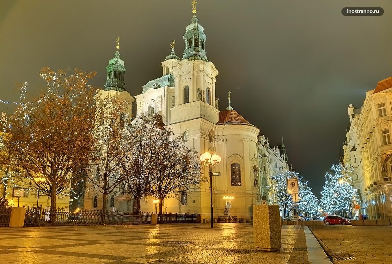 Церковь Святого Николая на Старом Месте в Праге