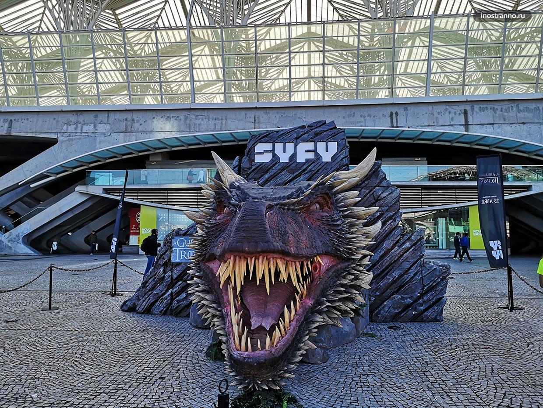 Дракон из сериала Игра престолов на презентации