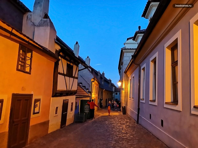Золотая улочка в Праге бесплатный вход