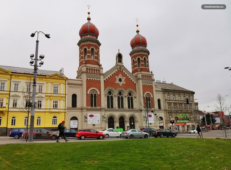 Большая синагога Пльзень